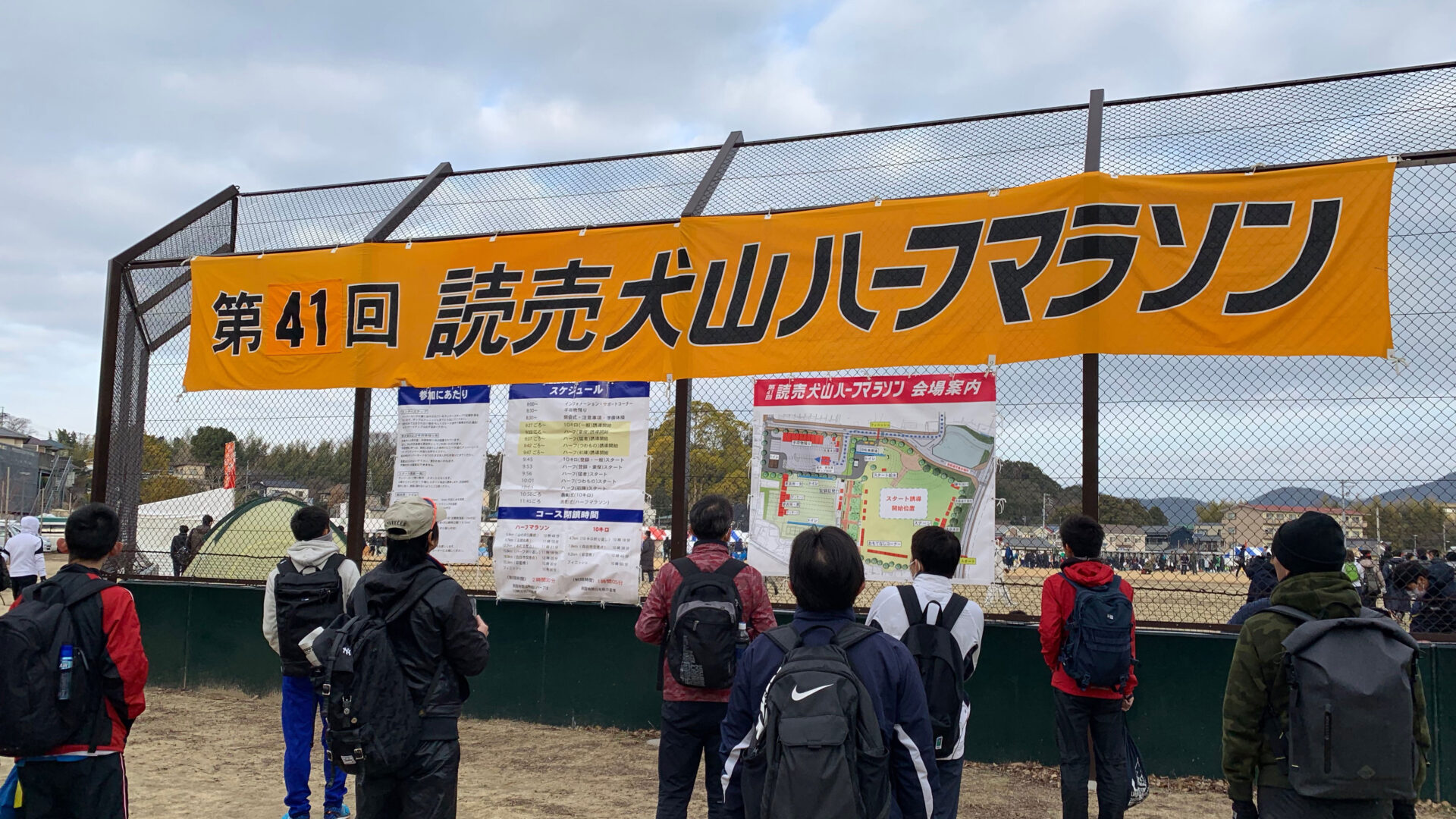 犬山ハーフマラソンは想定外の事態が起こり続けとんでもなくズタボロの展開に・・・