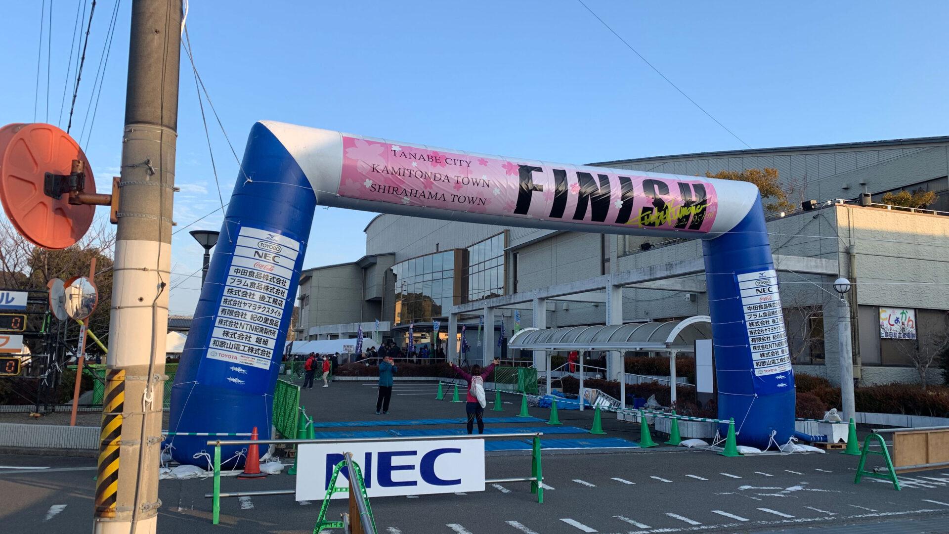 どう見ても失敗レースとなったはずの紀州口熊野マラソンはどういうわけかサブスリー達成・・・