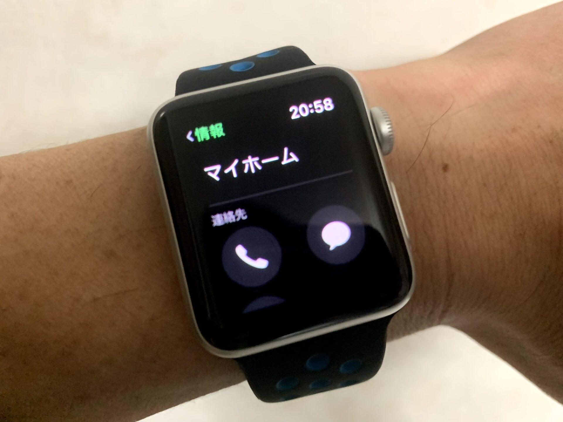 Apple watchでできる事1(電話・メール通知編)