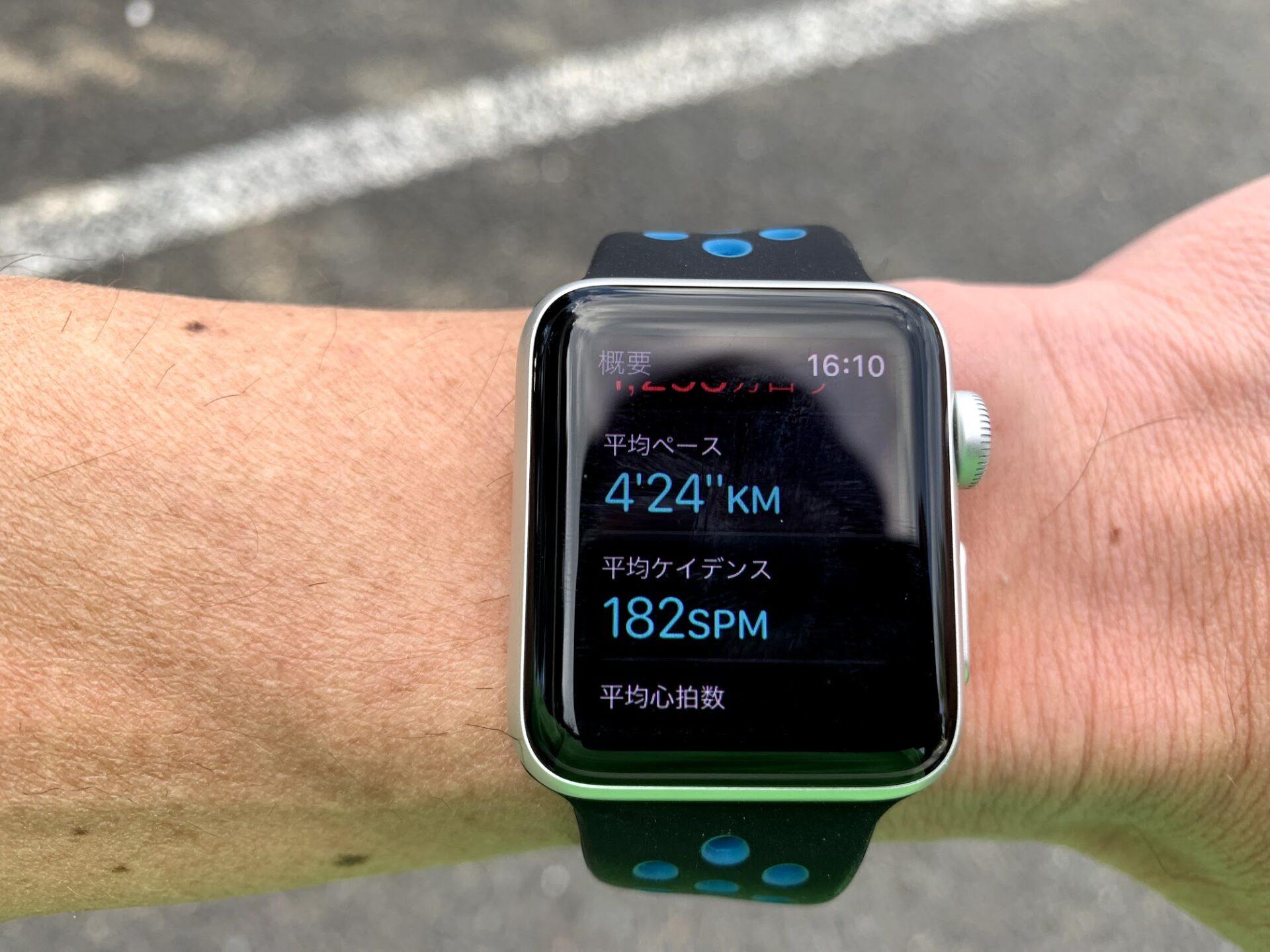 Apple Watchの「ワークアウト」アプリでラン時のおサボり病を撃退しよう