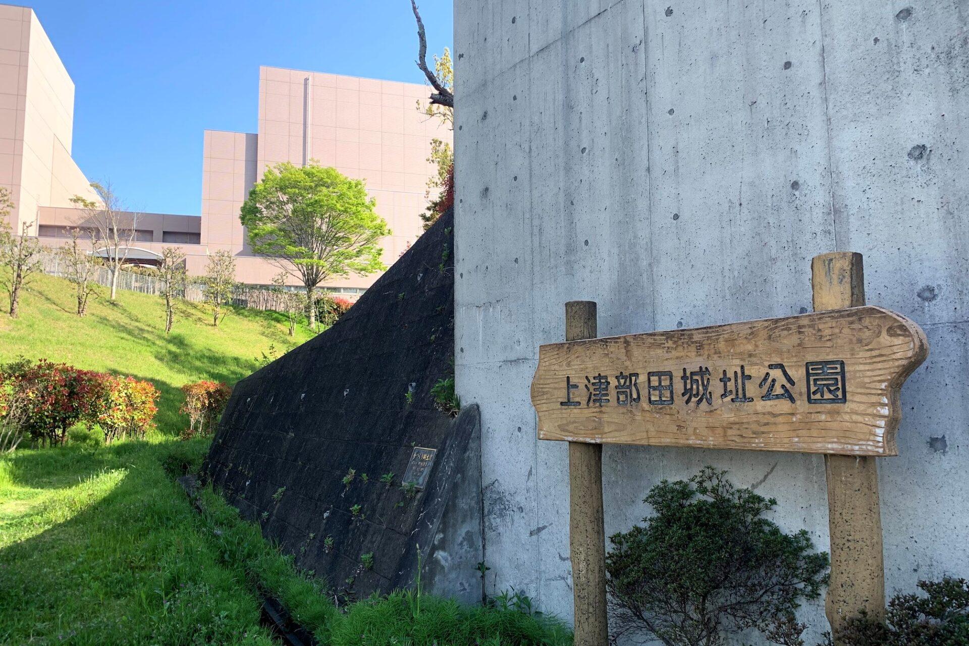 ポケモンGOのおかげで三重県内の隠れた地域スポットを続々と発見中