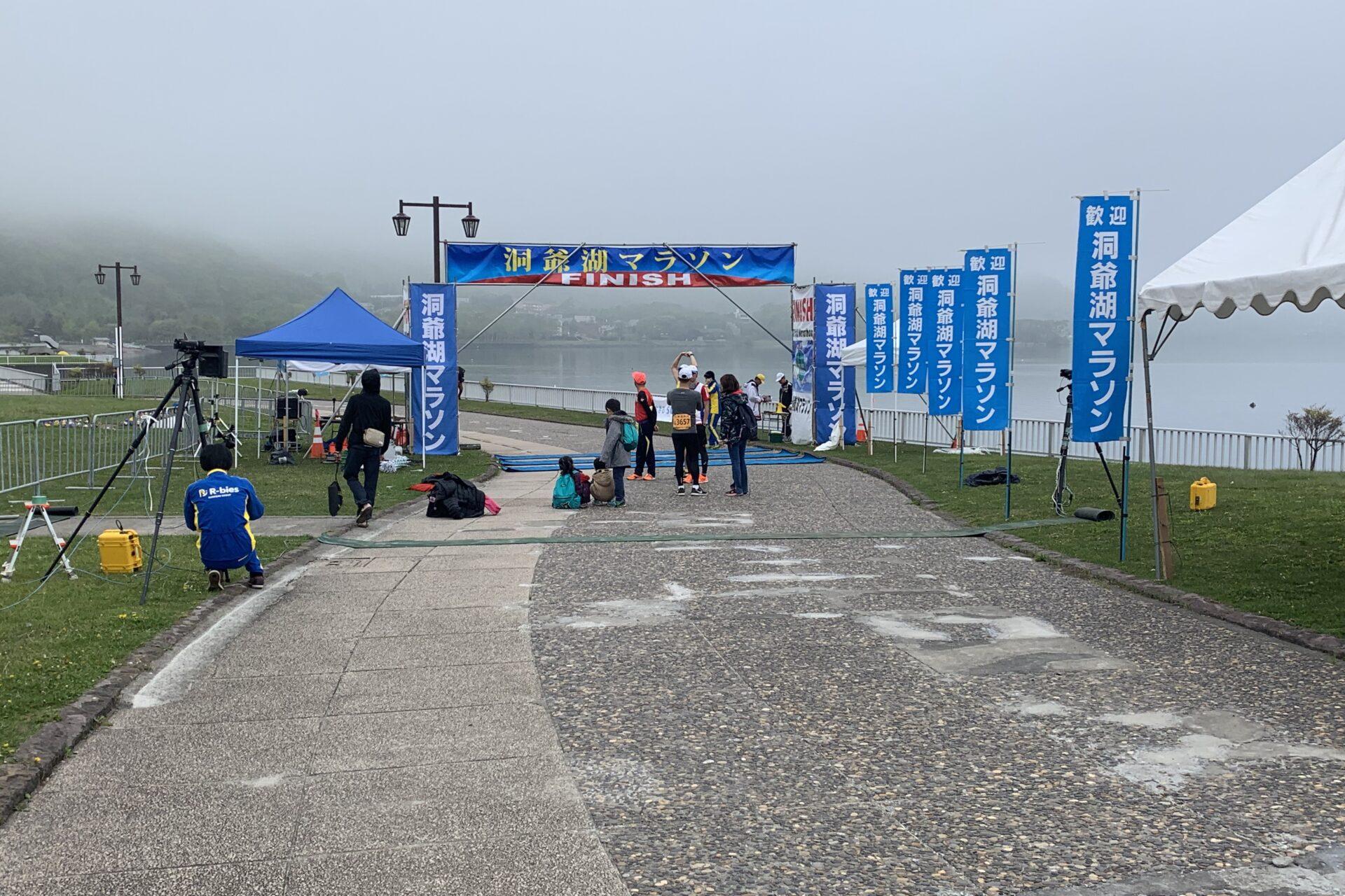 今シーズン本命・洞爺湖マラソンは極めて妥当なタイムでフィニッシュ