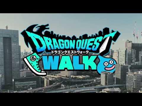 最強のウォークアプリ(?)「ドラゴンクエストウォーク」がやってくる