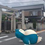 ポケモンGOと走る東海道五十三次1(四日市・茂福神社⇔三ツ谷の一里塚跡)