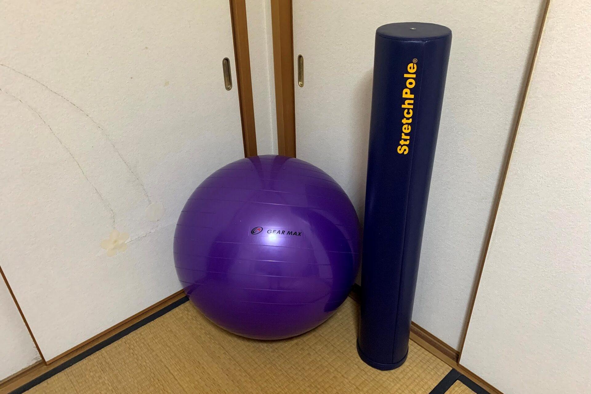故障続きの身体を根本改善に向けバランスボールとストレッチポールを継続しよう