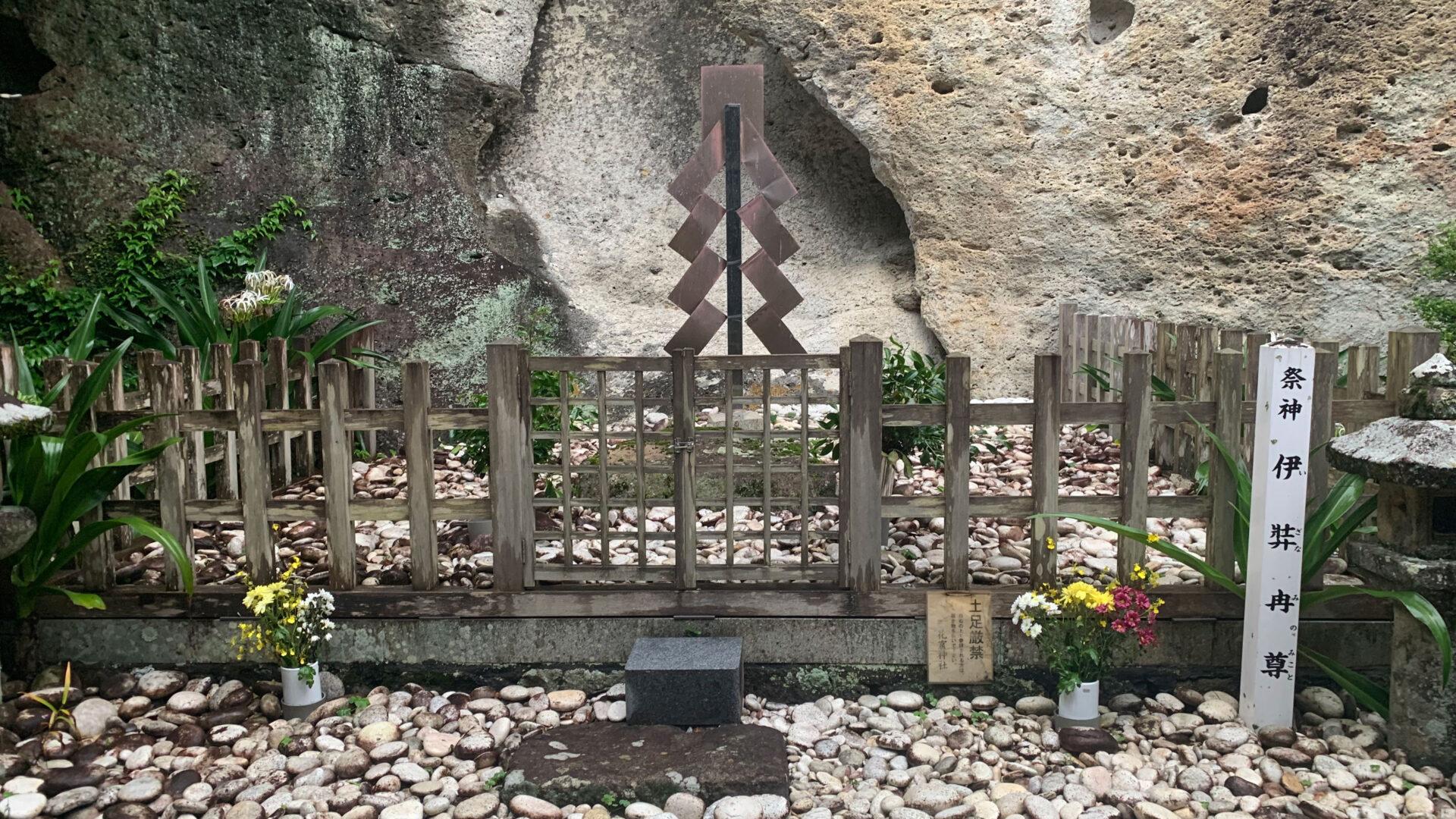三重・和歌山・奈良3県をまたぐ日本の神話にまつわる偶然の数々