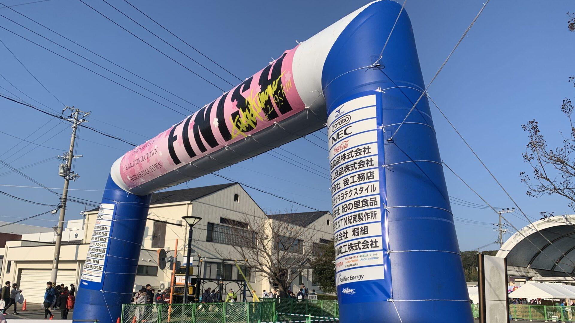 後半予想通りの大失速で目標達成ならずも収穫多き紀州口熊野マラソン