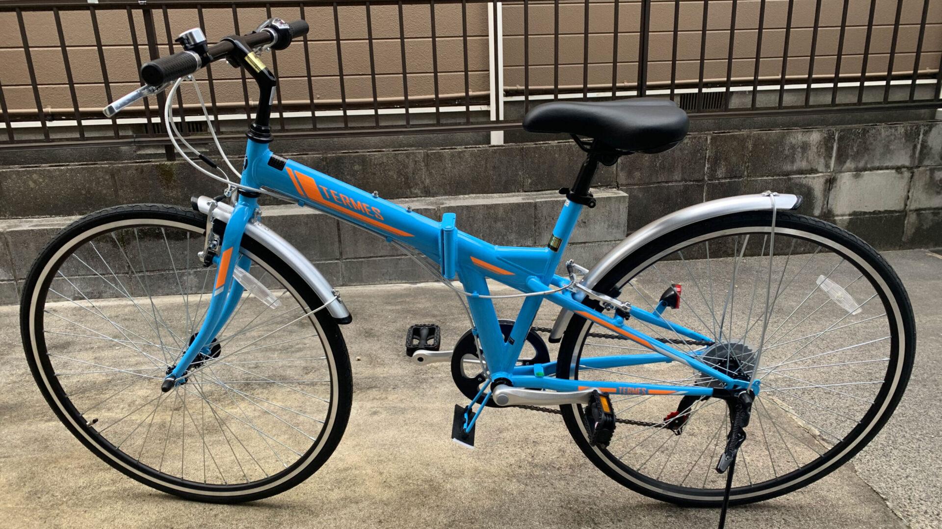 諸々理由あって「クロスバイク 折りたたみ自転車」を購入してみました