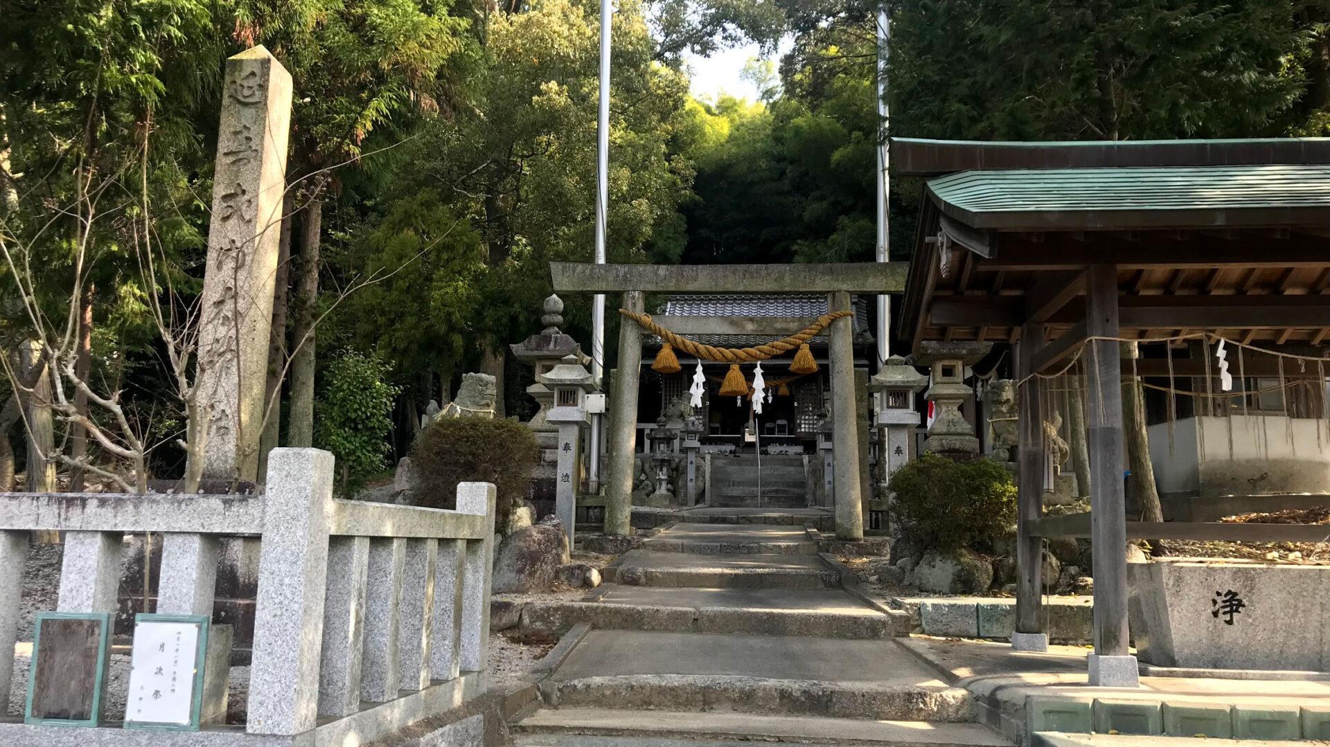三重県内の由緒ある延喜式内社・一筆書きラン企画をはじめよう